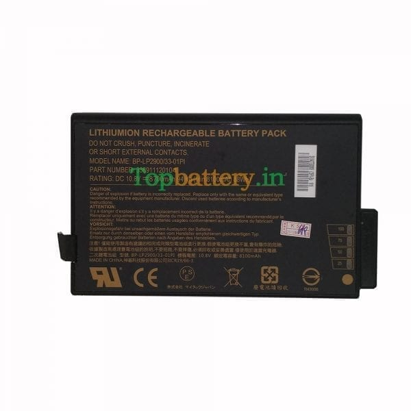 Original new laptop battery for Getac V200