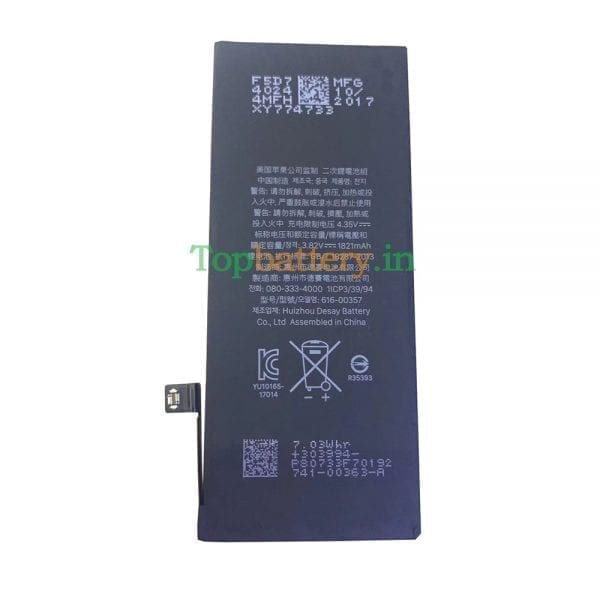Original new battery 616-00357 for iphone 8