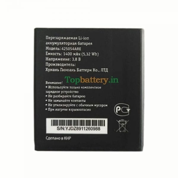 Original new battery 425054ARE for Beeline Smart 6